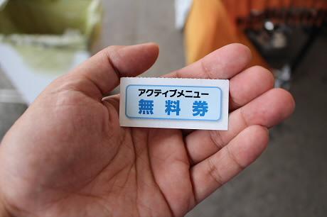 らんぷの親父さん13(2013.8.13)