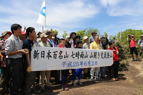 七時雨山開き56(2013.6.2)