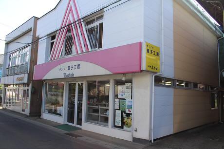 津志田菓子舗03(2013.6.2)