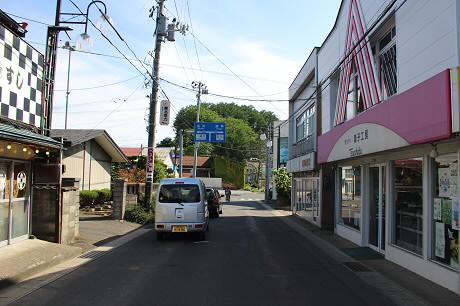 津志田菓子舗01(2013.6.2)