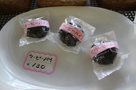 津志田菓子舗06(2013.6.2)