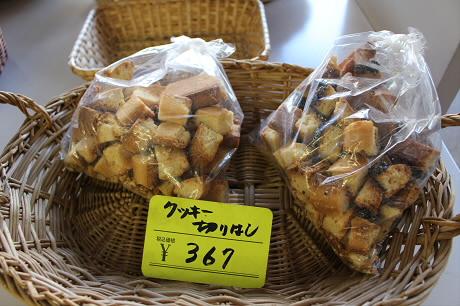 津志田菓子舗11(2013.6.2)