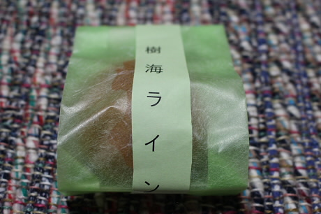 津志田菓子舗16(2013.6.2)