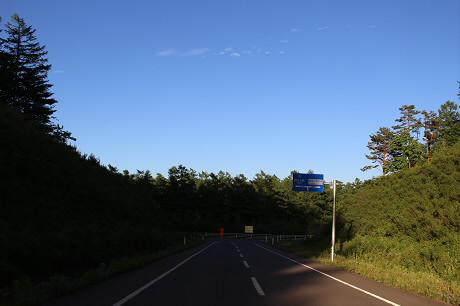 岩手山パノラマライン15(2013.6.13)