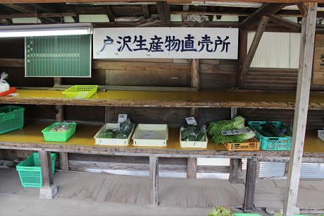 富士夢祭りの一行03(2013.6.21)