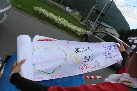 富士夢祭りの一行09(2013.6.21)