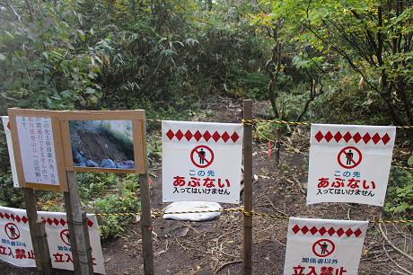 三ツ石紅葉24(2013.9.27)