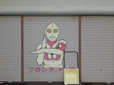不動の滝へ!03(2013.1.30)