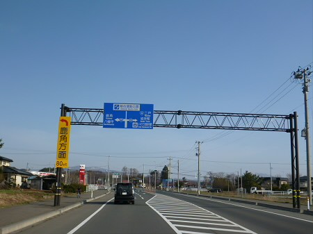 今日の天気09(2013.4.16)