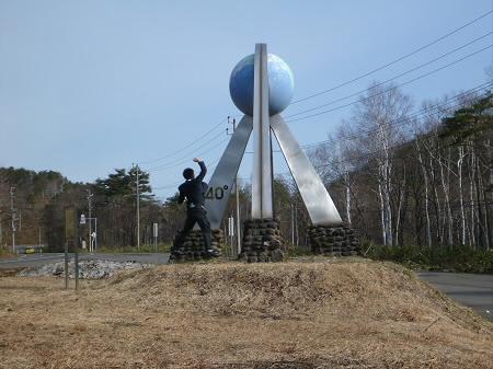 今日の天気01(2013.4.16)ジャンプ!