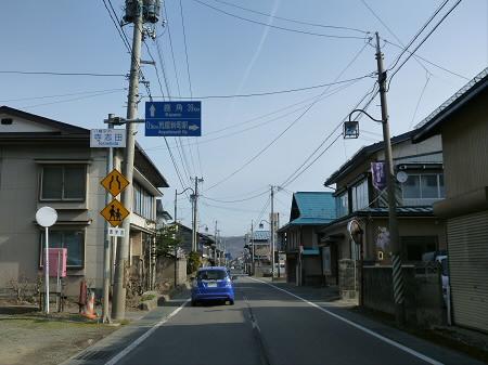 今日の天気20(2013.4.16)