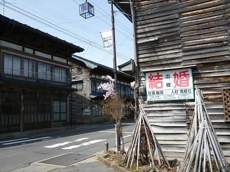 今日の天気23(2013.4.16)