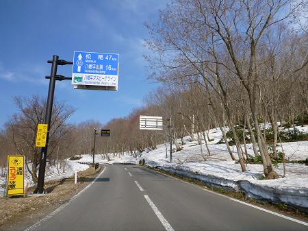 雪の回廊秋田18(2013.4.29)