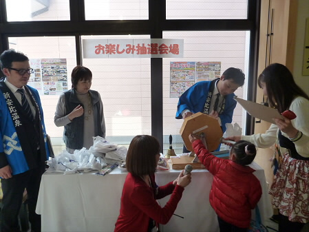 新安比温泉静流閣 春の温泉まつり14(2013.4.17)