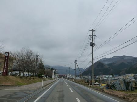 今日の天気25(2013.4.18)