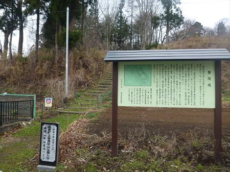 舘山公園の桜01(2013.4.19)