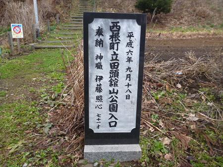 舘山公園の桜02(2013.4.19)