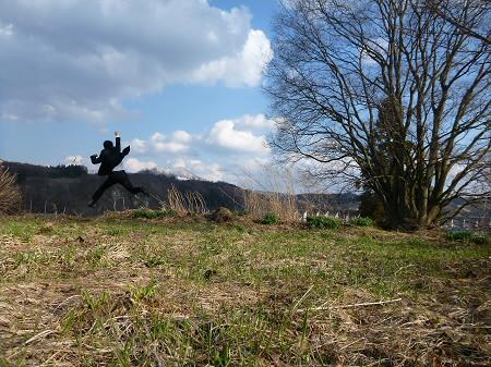 今日の天気01(2013.4.22)ジャンプ!