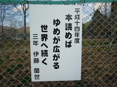 今日の天気25(2013.4.22)