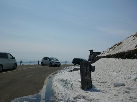 八幡平山頂付近12(2013.4.29)