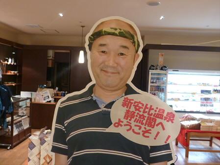 今日の天気27(2013.5.7)