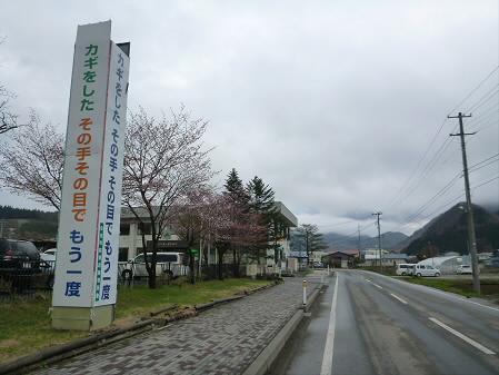 今日の天気28(2013.5.7)