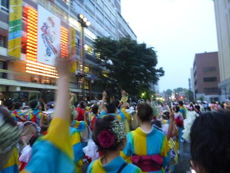 さくらさんさパレード24(2013.8.1)