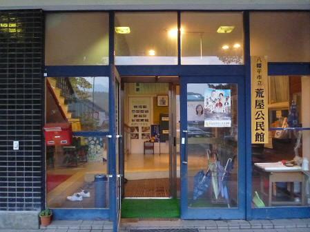 なにゃとやら太鼓練習02(2013.8.9)