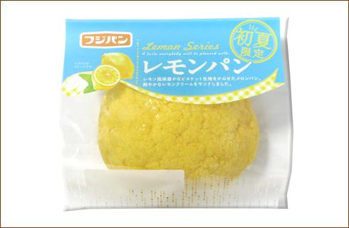 レモンパン