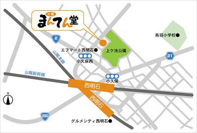 akashinonoike_map