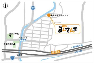 taruminakamichi_map