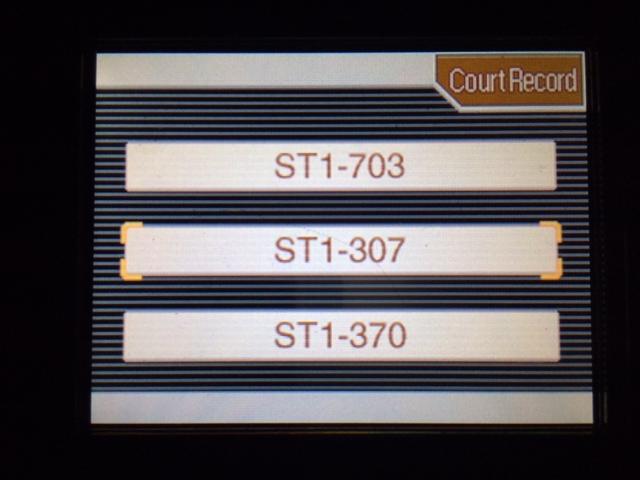 逆転裁判 北米版 警備員詰所11