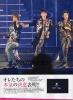 20140120オリスタ-04-1