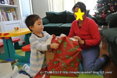 DSC_7517.jpg