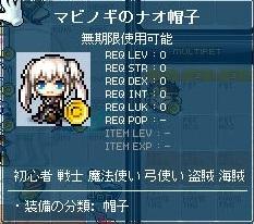 Maple130409_163741.jpg