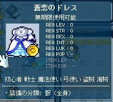 Maple130409_163744.jpg