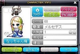 Maple130409_163831.jpg
