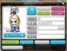 Maple130410_220724.jpg