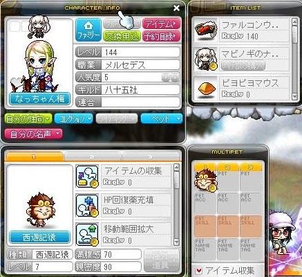 Maple130417_203907.jpg