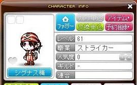 Maple130417_204232.jpg