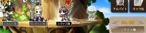 Maple130419_235748.jpg