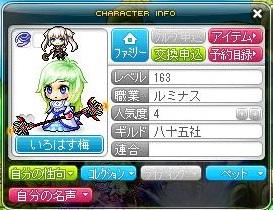 Maple130504_005708.jpg
