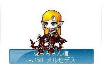 Maple130504_011110.jpg