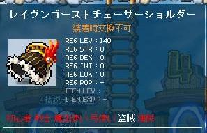 Maple130505_061815.jpg