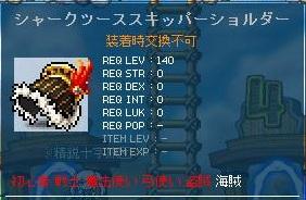 Maple130505_061817.jpg