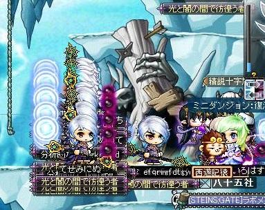 Maple130506_185308.jpg