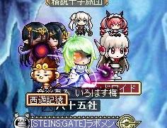 Maple130506_213418.jpg