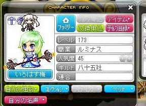 Maple130517_001740.jpg