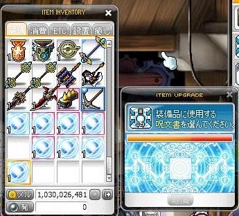 Maple130517_004455.jpg
