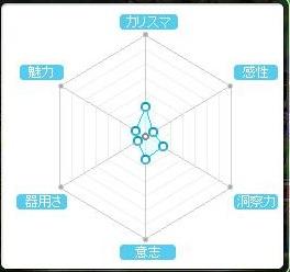 Maple130517_222948.jpg